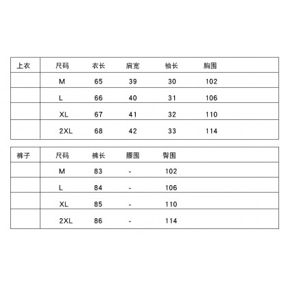 SET6328-PLUS SIZE PANTS & TOP SET 中大码套装(两件式)